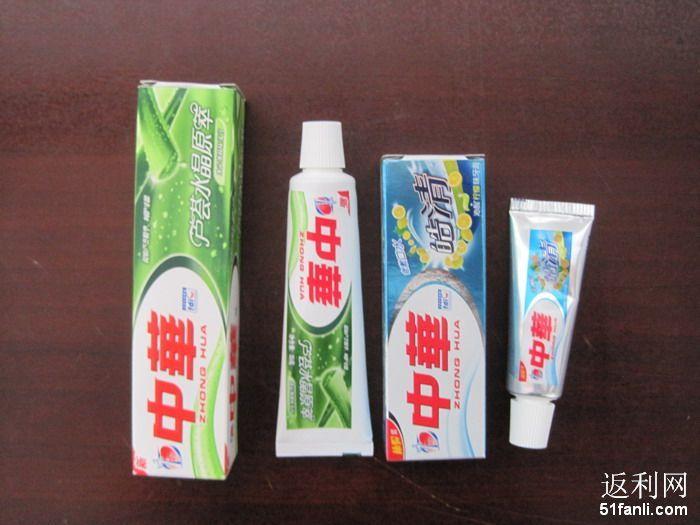 我的中华牙膏小样姗姗来迟高清图片