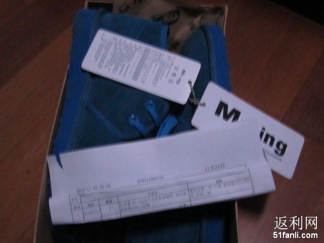 因为发货慢所以送了张20元的优惠券-淘宝上买的保暖鞋 真脚
