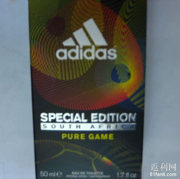adidas阿迪达斯世界杯男士限量版香水,德国队加油