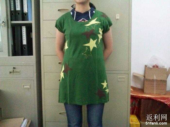 标题:【聚划算/限时限量特价】 天然桑蚕丝女装时尚气质星星连衣裙-