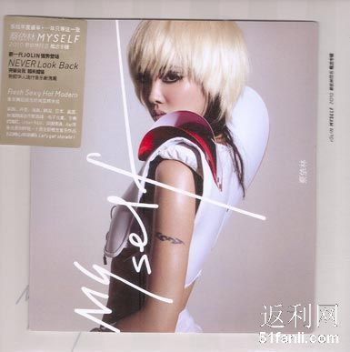 蔡依林2010概念专辑 myself 正式版cd