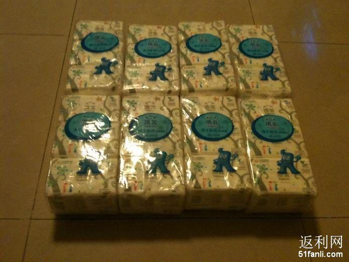 中华牙膏,价廉物美,2.1元/盒~-主打第二件半件的洁云纸巾和其它日高清图片