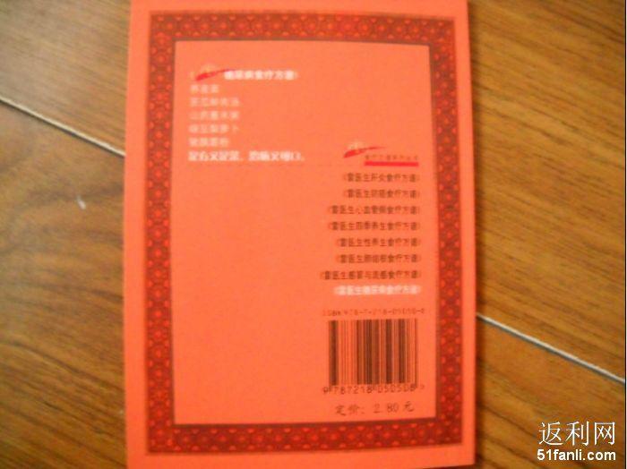 super pads kit-hi谱子-实物图  这本书原价就是2.8,一点折扣也么有打,不过的确是要看滴,