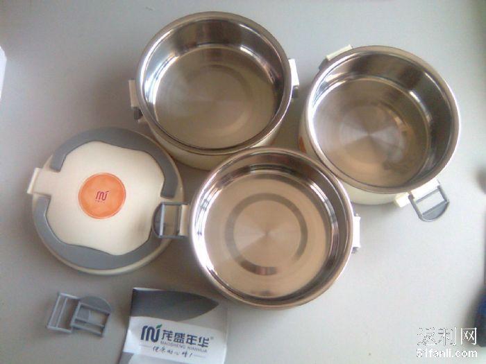 淘宝の3层保温饭盒